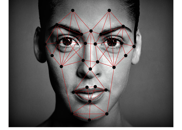facial recognition airport