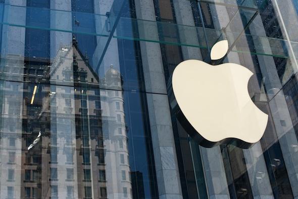 apple surveillance